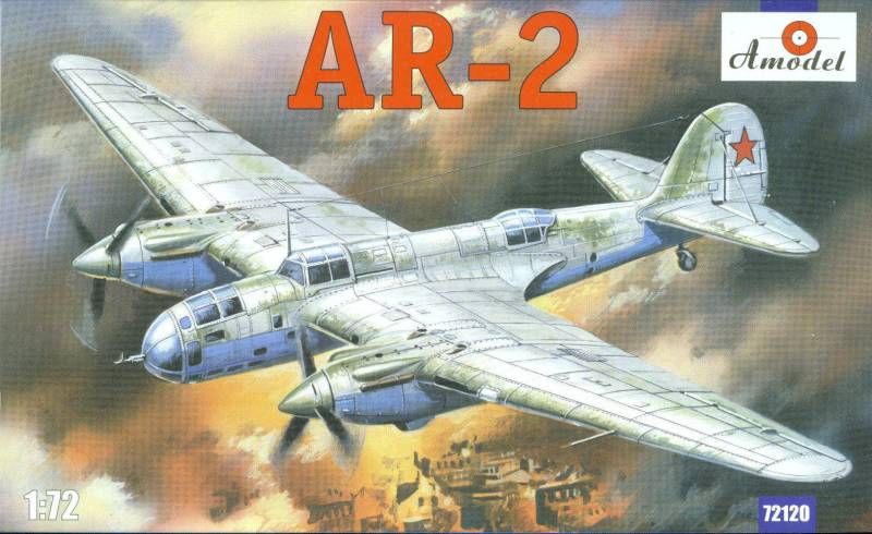 ar-2 amodel 1/72